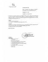 CERTIFICADO CORE 252 I. CONVIVENCIA COMUNITARIA