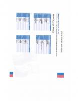 Nomina localidades aisladas_Region de Los Rios